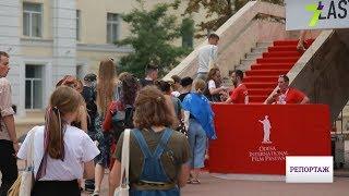 ОМКФ-2018: экватор кинофестиваля