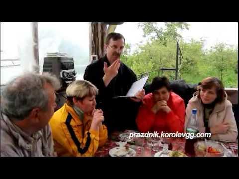 Конкурсы на юбилей 55 лет женщине