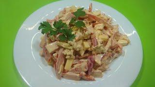 Салат с курицей сыром и помидором