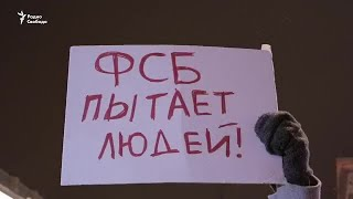 """Фото AndquotЭто дело сфабриковано ФСБ"""""""