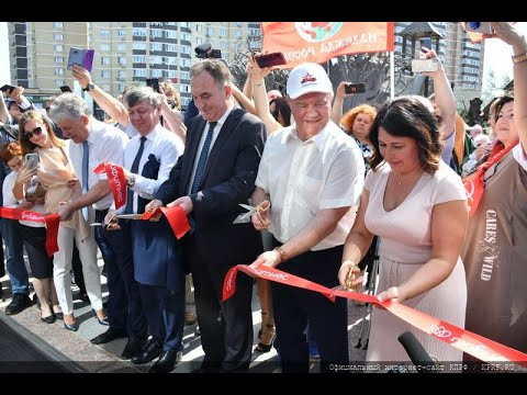 Зюганов принял участие в открытии спортивного комплекса на территории совхоза имени Ленина