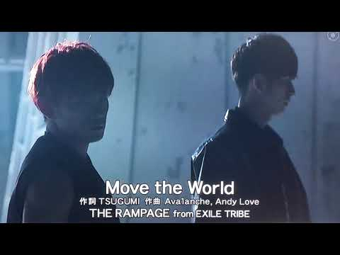 「Move The World」THE RAMPAGE From EXILE TRIBE