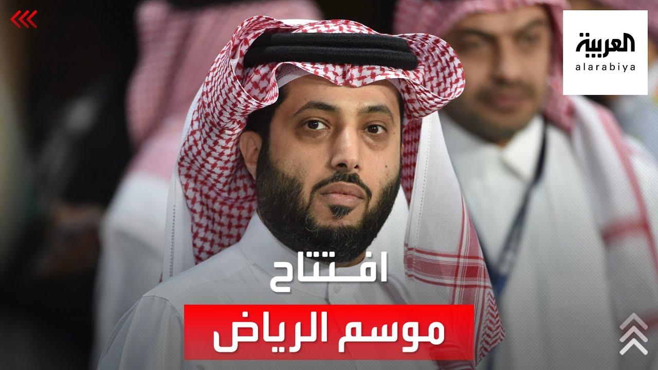 رئيس هيئة الترفيه #السعودية @Turki_alalshikh يفتتح #موسم_الرياض هذا العام. #العربية  - نشر قبل 3 ساعة