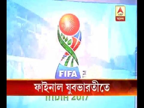2017 FIFA U-17 World Cup: Kolkata's Salt Lake Stadium named as venue for final