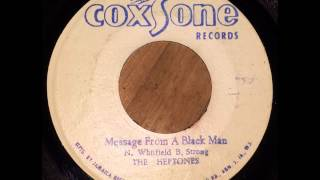 The Heptones Message From a Black Man - Coxsone
