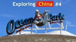 Гонконг - Оушен Парк (Ocean Park)   Exploring China #4