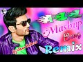 Non Stop Hindi Remix Dj Mashup Song  New Stayle Remix Hindi Super Hits Gane Dj Vikas Hathras  Mp3 - Mp4 Download