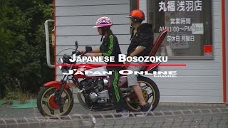 Video Japanese Motorcycle Gang - The Bosozoku download MP3, 3GP, MP4, WEBM, AVI, FLV September 2017