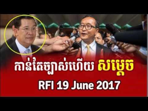 Cambodia News Today: RFI Radio France International Khmer Night Monday 06/19/2017