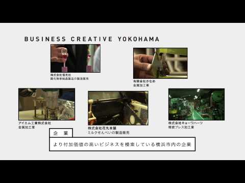 BUSINESS CREATIVE YOKOHAMA