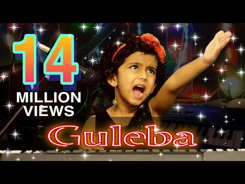 Blockbuster Song By Sun Singer Ananya | Guleba