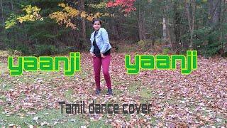 YAANJI YAANJI DANCE COVER | VIKRAM VEDHA | (ANIRUDH,MADHAVAN, VIJAY SETHUPATHI)