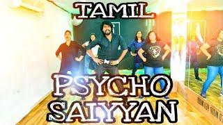 Kadhal Psycho BY ABHINAV Saaho Tamil Prabhas Shraddha Kapoor Tanishk Bagchi Anirudh