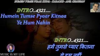 Hamein Tumse Pyar Kitna Karaoke Scrolling Lyrics Eng. & हिंदी