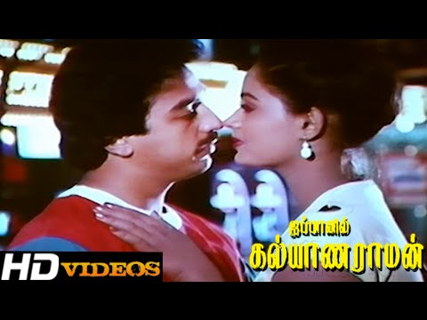 Appappa Thithikkum... Tamil Movie Songs - Japanil Kalyanaraman [HD]