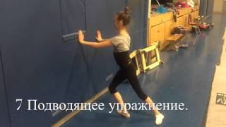 """#6 Техника обучения повороту в """"ПАССЕ"""" и """"МАСТЕРСТВО"""" со скакалкой."""