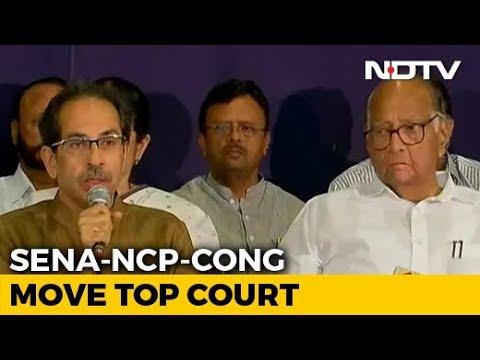 शिवसेना, एनसीपी, कांग्रेस ने भाजपा के महाराष्ट्र तख्तापलट के बाद सुप्रीम कोर्ट का रुख किया