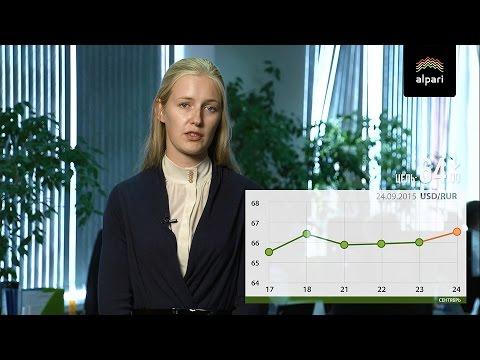Рубль незначительно укрепился к доллару
