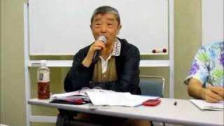 平成23年8月21日に東京水道橋「たんぽぽ舎」で行われた 原田信助さんの...