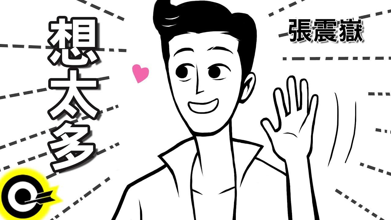 zhang-zhen-yue-xiang-tai-duo-guan-fang-wan-zheng-bancomix-comixrockrecords