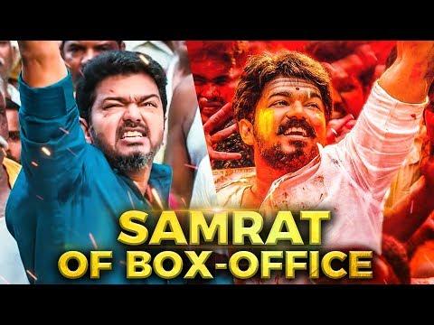 BOX-OFFICE MONSTER - Thalapathy Vijay | Sarkar