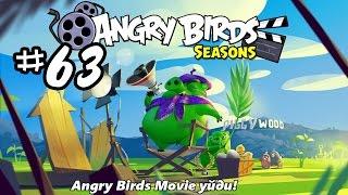 Angry Birds Seasons - Серия 63 - Как не снимались фильмы