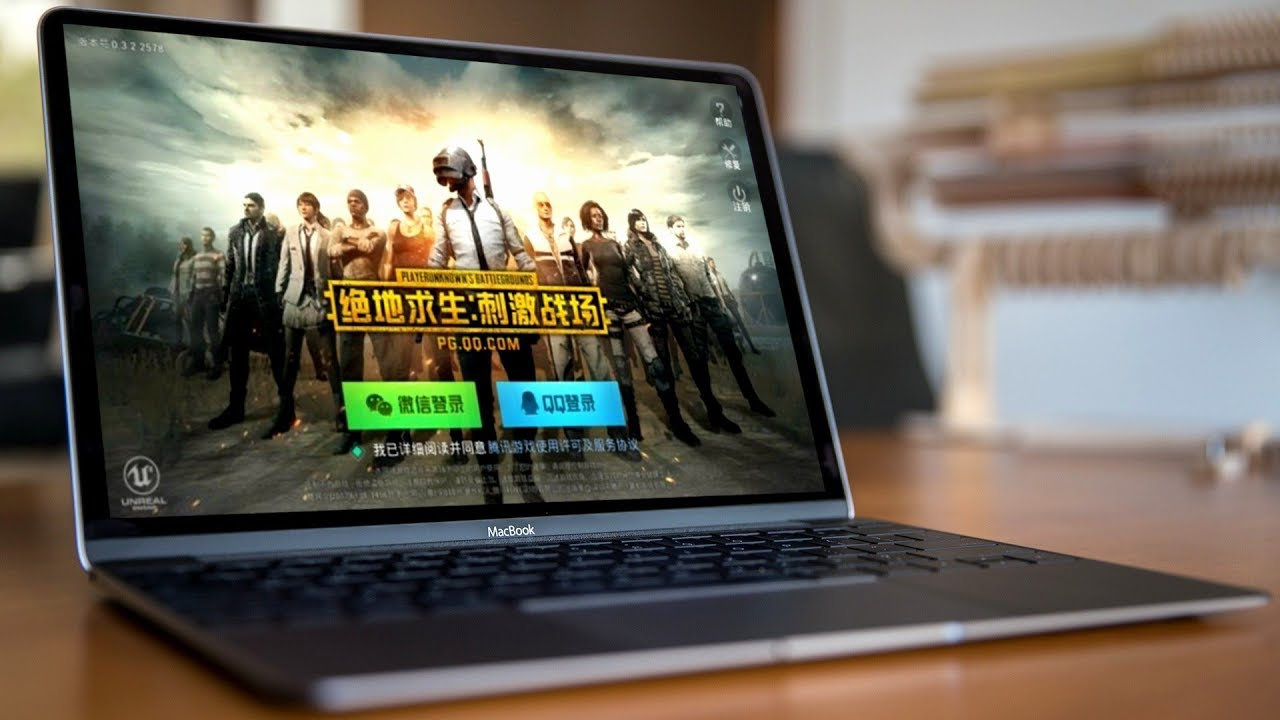 How To Play Pubg Mobile On Pc: How To Play PUBG Android On PC