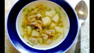 Куриный суп с макаронами!Вкусно,просто и не дорого