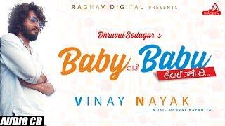 Baby Taro Babu | Vinay Nayak | Raghav Digital