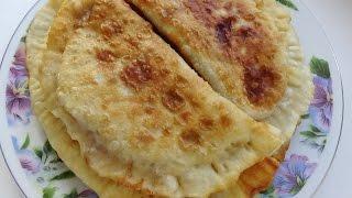 Чебуреки  Сочная начинка и вкусное тесто!