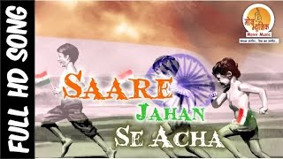 Sukhwinder - Saare Jahan Se Acha | Happy 69th Indian Independence day(15th August) Full Video Song