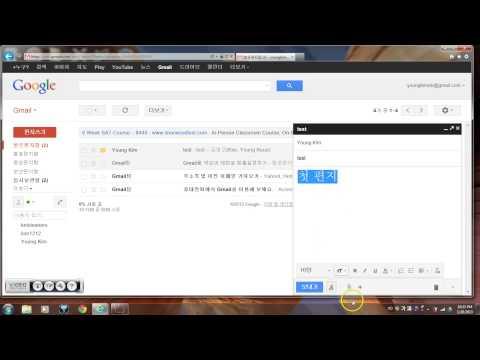 이메일 계정 만들기 - 화면공유시험