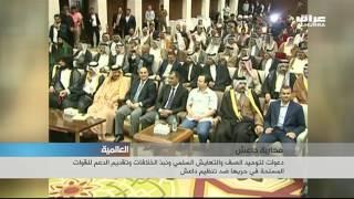 دعوات العشائر العراقية لتوحيد الصف والتعايش السلمي ونبذ الخلافات وتقديم الدعم للقوات المسلحة