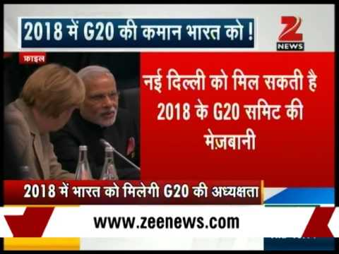 India to hold G20 summit in 2018