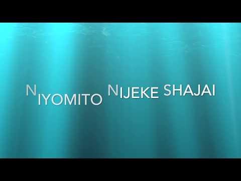 Mou Sultana   Jukti Torko Lyrics Video