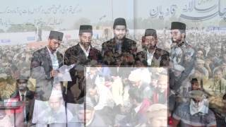 Second Day Second Session 27th Dec 2015 ( Jalsa Salana Qadian )