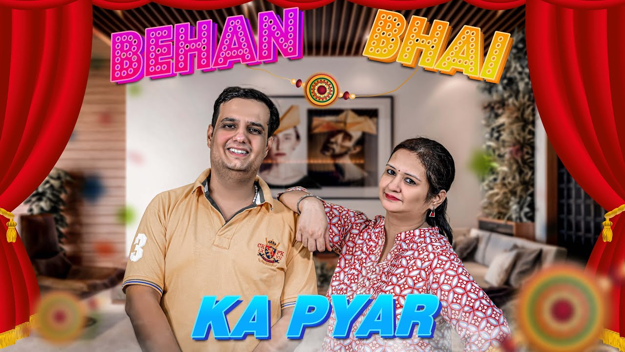Behan Bhai ka Pyar | Rakshabandhan Special ||The ROHIT SHARMA