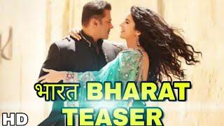 Bharat Movie Teaser Out Soon, Date Confirmed, Salman Khan, Katrina Kaif, Disha Patni, Jackie Shroff