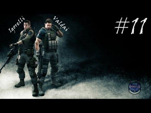 Смотреть прохождение игры [Coop] Resident Evil 6. Серия 23 - Финал за Криса и Пирса.