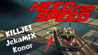 Космический Need for speed | JekaMIX KILLJET Konor | Танки Онлайн