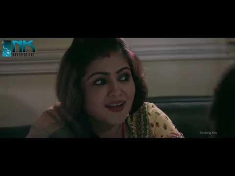 Aak Ek Ke Dui  Bangla Movie Download HD