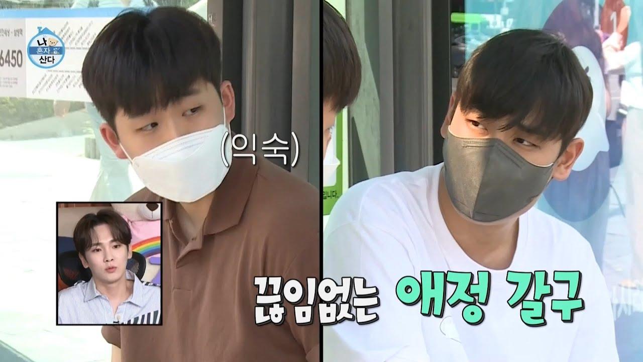 [나혼자산다 선공개] 박재정을 찾아온 특별한 손님? 동생 바라기 재정의 반가운 하루♡, MBC 210730 방송