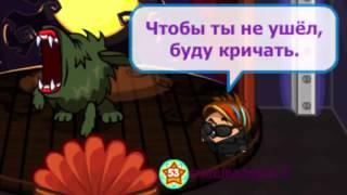 Шарарам Клип на песню Golden Freddy