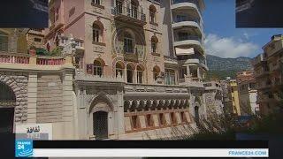 """""""فيلا أصفهان"""" .. سحر العمارة الشرقية في قلب موناكو"""