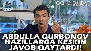 Abdulla Qurbonov hazillarga keskin javob qaytardi!