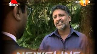 News Line with Sanjeeva Ranatunga - 29th July 2015