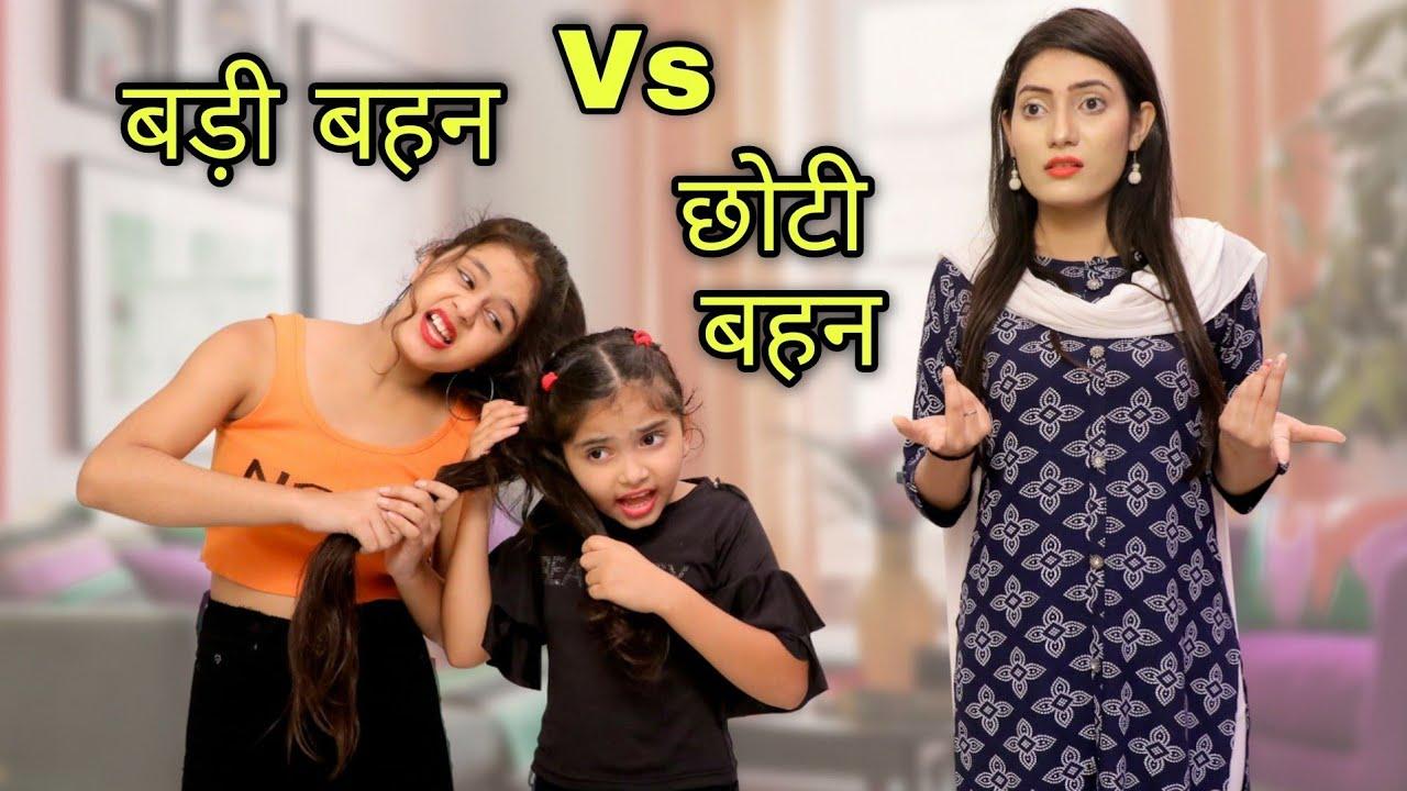 BADI BEHAN vs CHHOTI BEHAN   Hindi Moral Stories   DILWALE FILMS