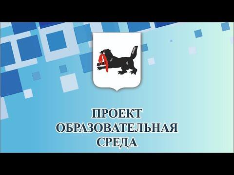 Государственная поддержка семей в Иркутской области.