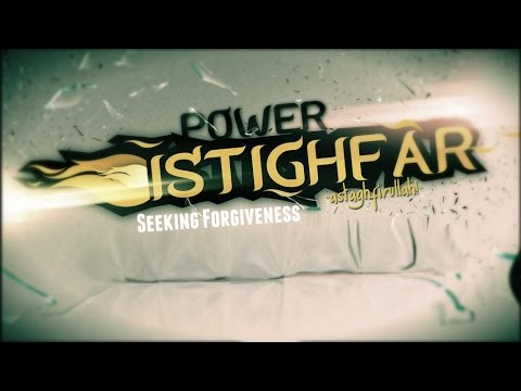 Power Of Istighfar ┇ Seeking Forgiveness ┇Ustadh Wahaj Tarin HD