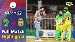 APLT20 2018 M22: Kabul Zwanan vs Paktia Panthers Full Highlights - Afghanistan Premier League T20